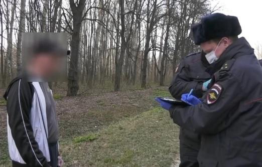 Сотрудники полиции задержали нарушителя режима самоизоляции