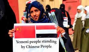 Йеменка выражает солидарность с народом Китая в его борьбе с COVID-19