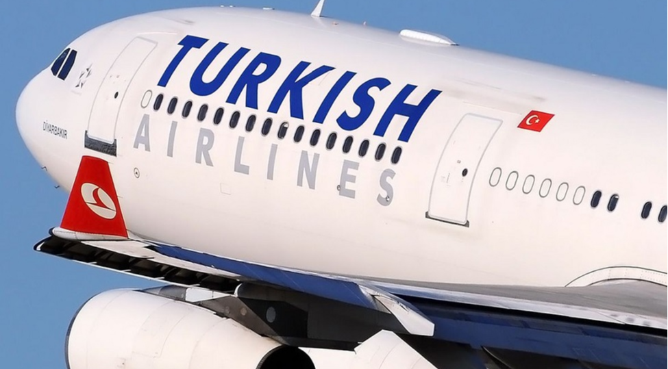 Самолет «Турецких авиалиний»
