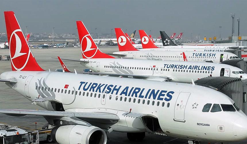 Самолеты «Турецких авиалиний»