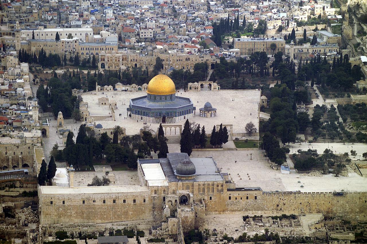 Комплекс мечети Аль-Акса