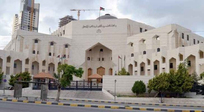 Кассационный суд Иордании