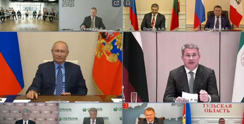 Участники видеоконференции с Владимиром Путиным