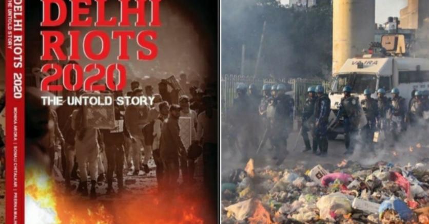 Слева обложка нашумевшей книги