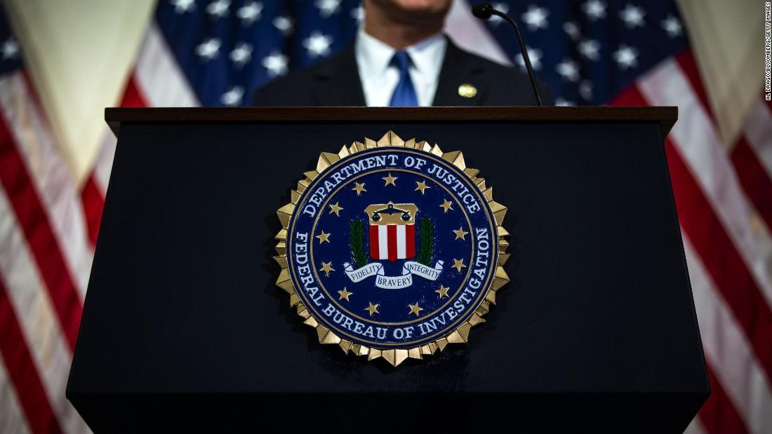 Выступление представителя ФБР