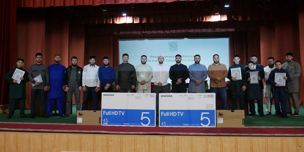 Жюри и участники конкурса