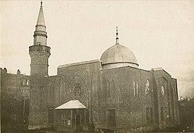 Историческая Соборная мечеть Ростова. Архив