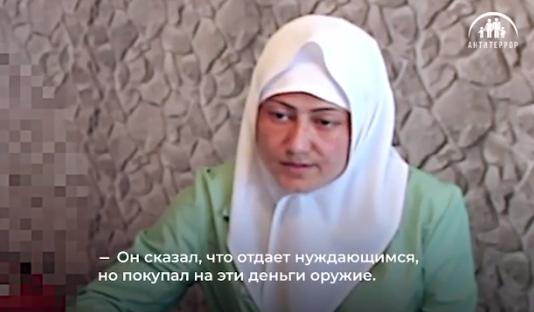 Мохигул Примова
