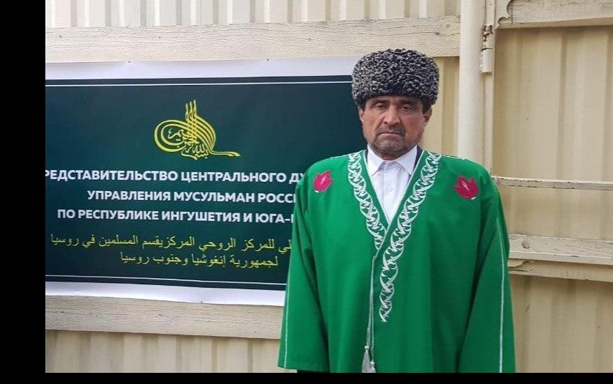 Глава Представительства ЦДУМ в Ингушетии Ахмед Сагов