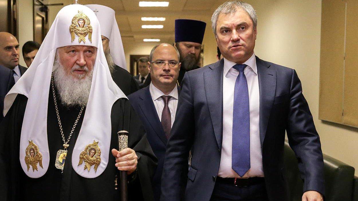 Патриарх Кирилл и председатель Государственной Думы В.Володин