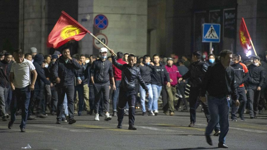 Участники акции протеста