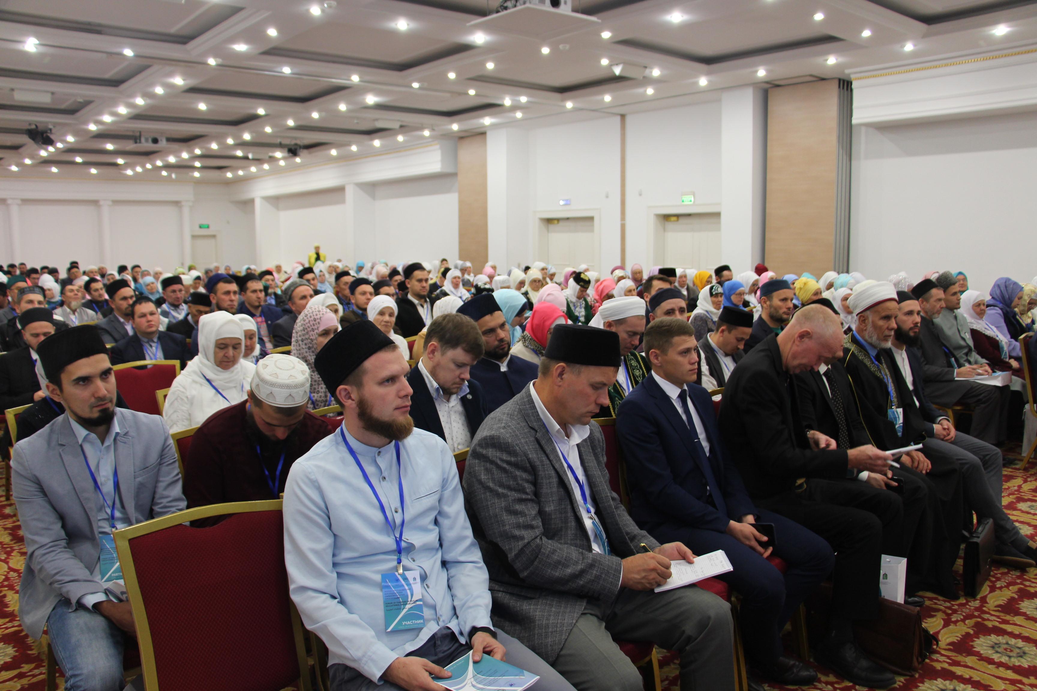 Участники форума (архивное фото)
