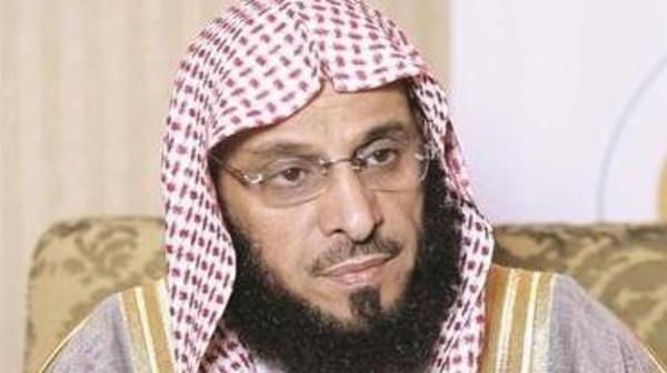 Шейх аль-Карни