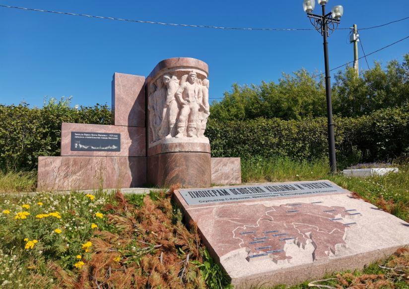 Памятник пионерам освоения Колымы и Чукотки