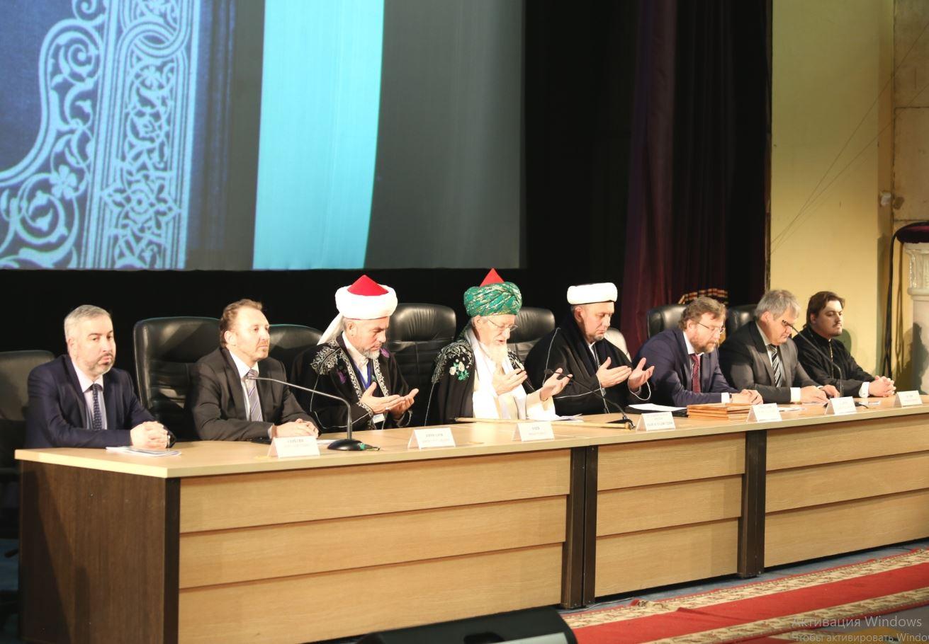 Конференция «Ислам на Урале». Архив