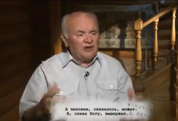 Наиль Габитов. Кадр из док.фильма «Берузе» (»Один»)