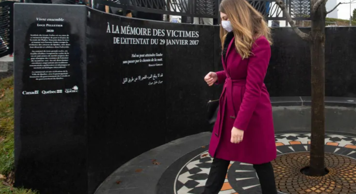 Мемориал в Квебеке