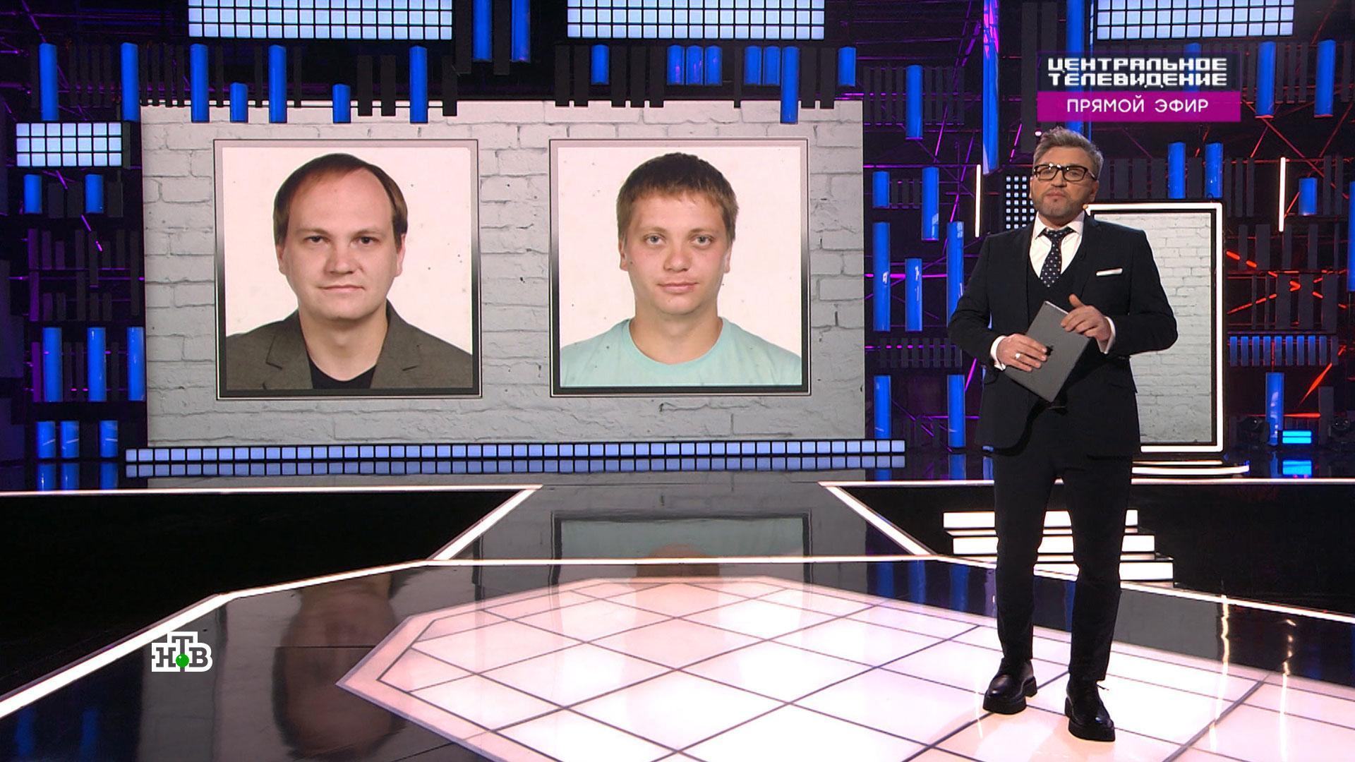 Фото задержанных журналистов НТВ было показано в эфире телеканала