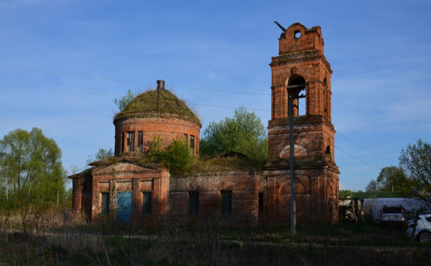 Храм Димитрия Солунского (Фото: портал открытых данных Минкультуры)