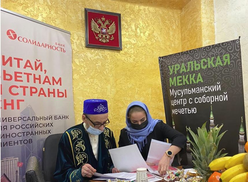 Спикеры Марина Леонова  и Абдуль-Куддусс Ашарин