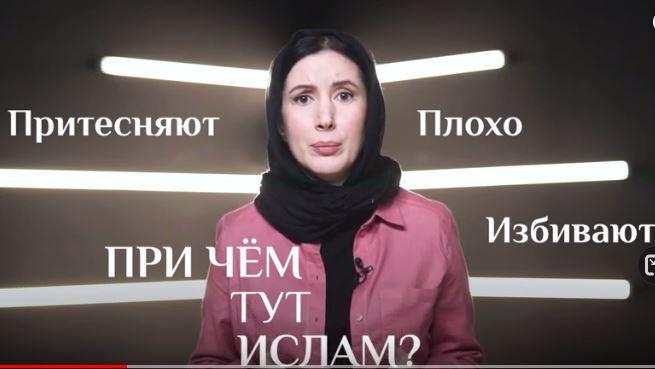 Амина Оздамирова