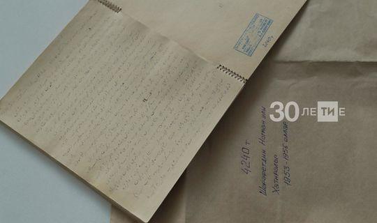 Оригиналы дневников