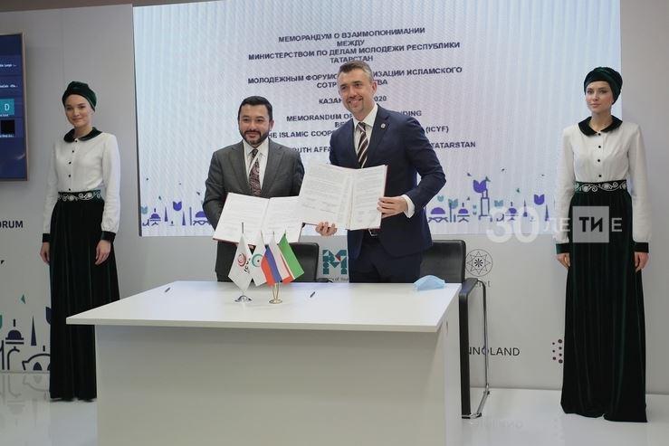 Подписание соглашения о создании проектного офиса в Казани