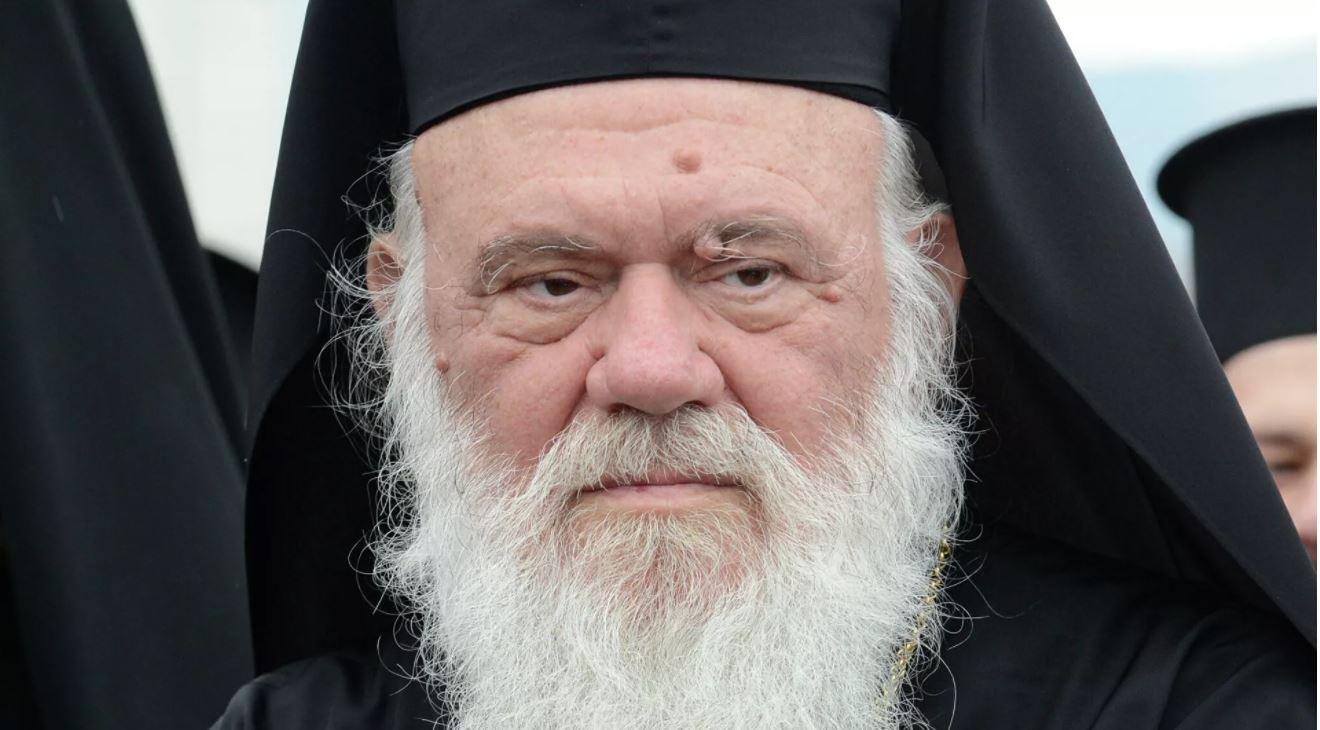 Архиепископ Иероним