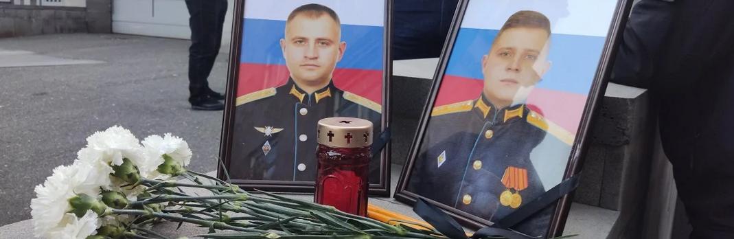 Погибшие пилоты Ми-24