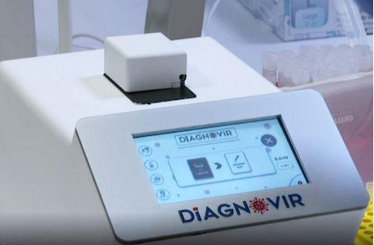 Прибор «Diagnovir» (Фото: w3.bilkent.edu.tr)