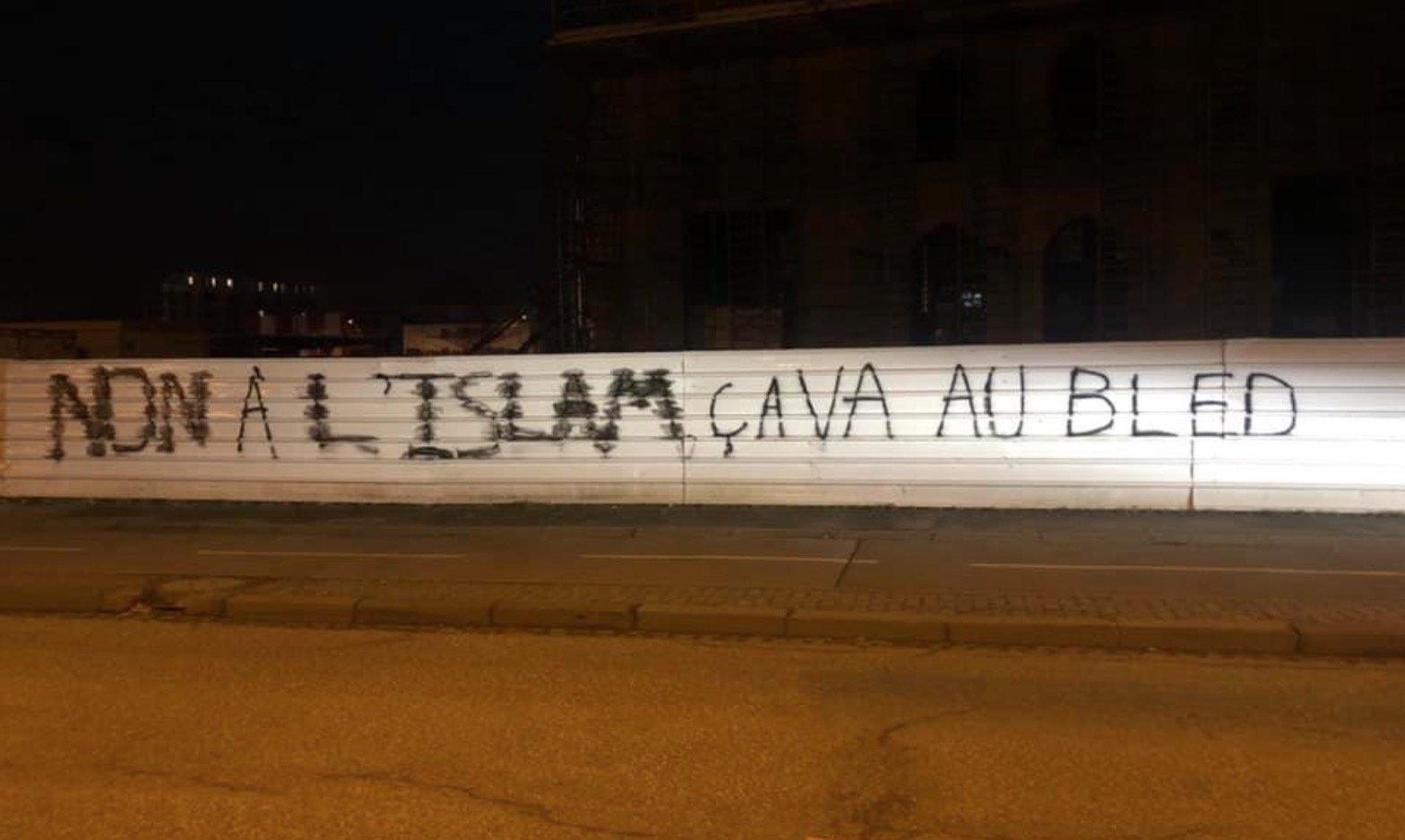 Надпись на ограде мечети