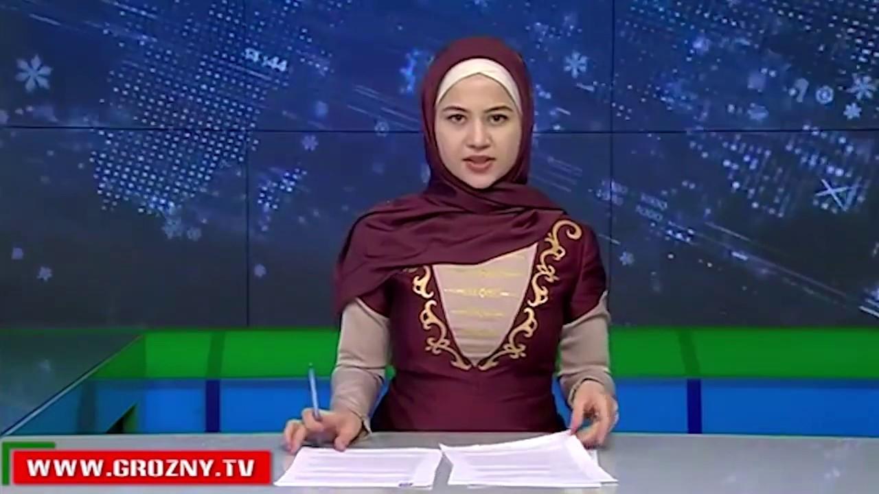 Телеведущая ЧГТРК «Грозный»
