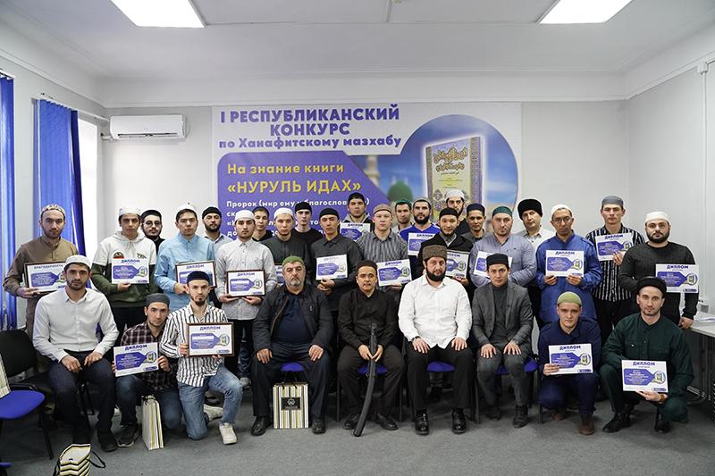 Участники конкурса. Фото IslamDag