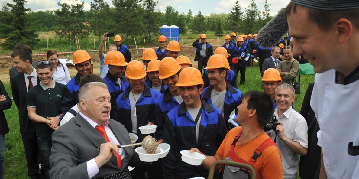 Встреча В.Жириновского с трудовыми мигрантами