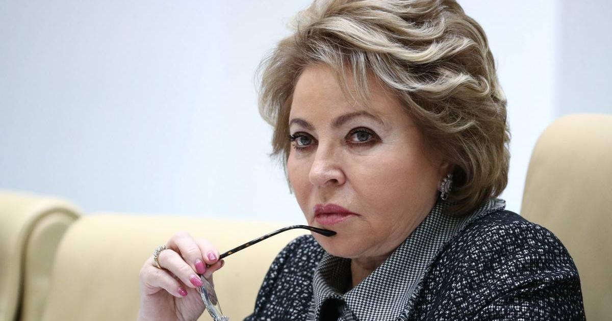 Спикер СФ Валентина Матвиенко