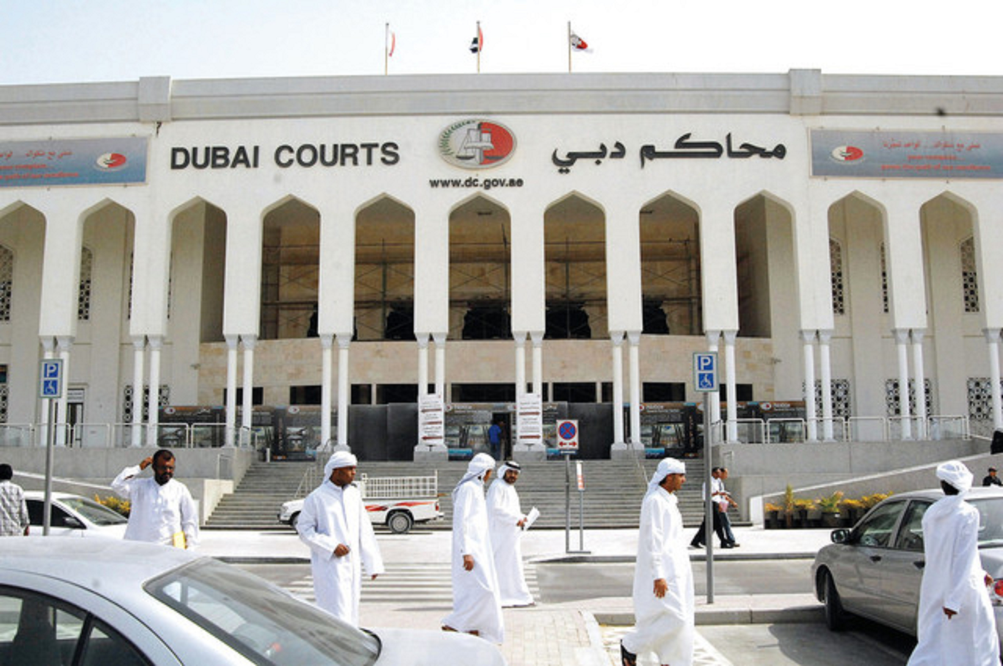 Суд в Дубае