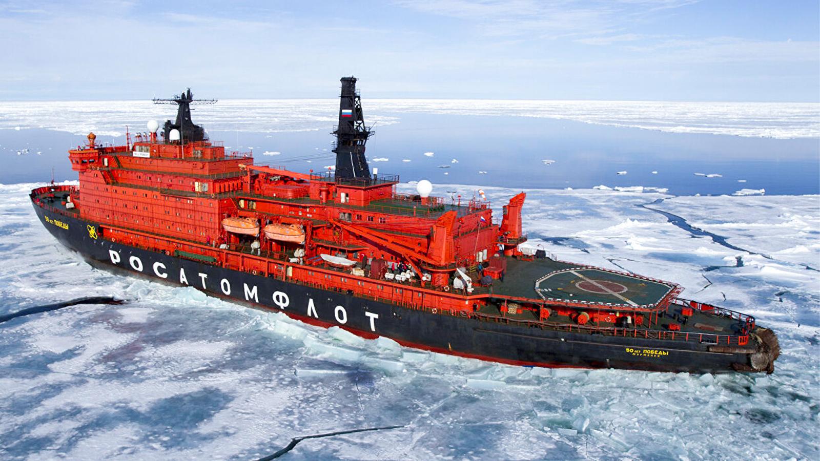 Ледокол типа «Арктика»