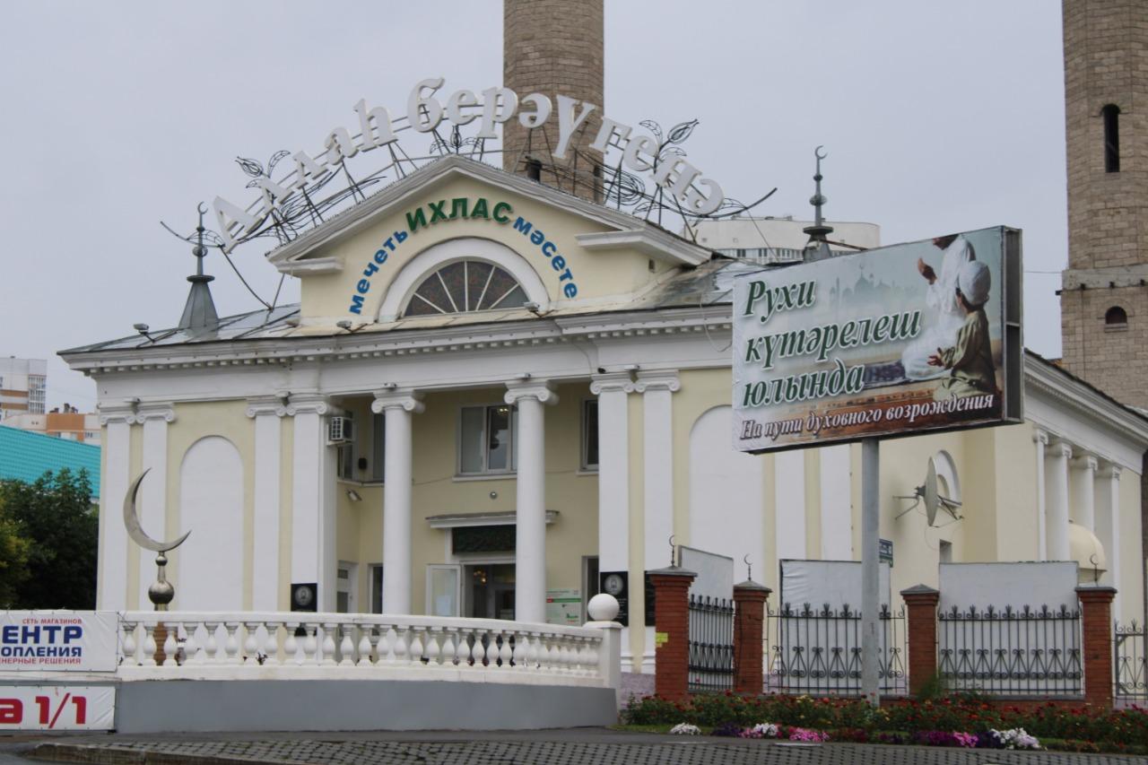 Мечеть «Ихлас» в Уфе