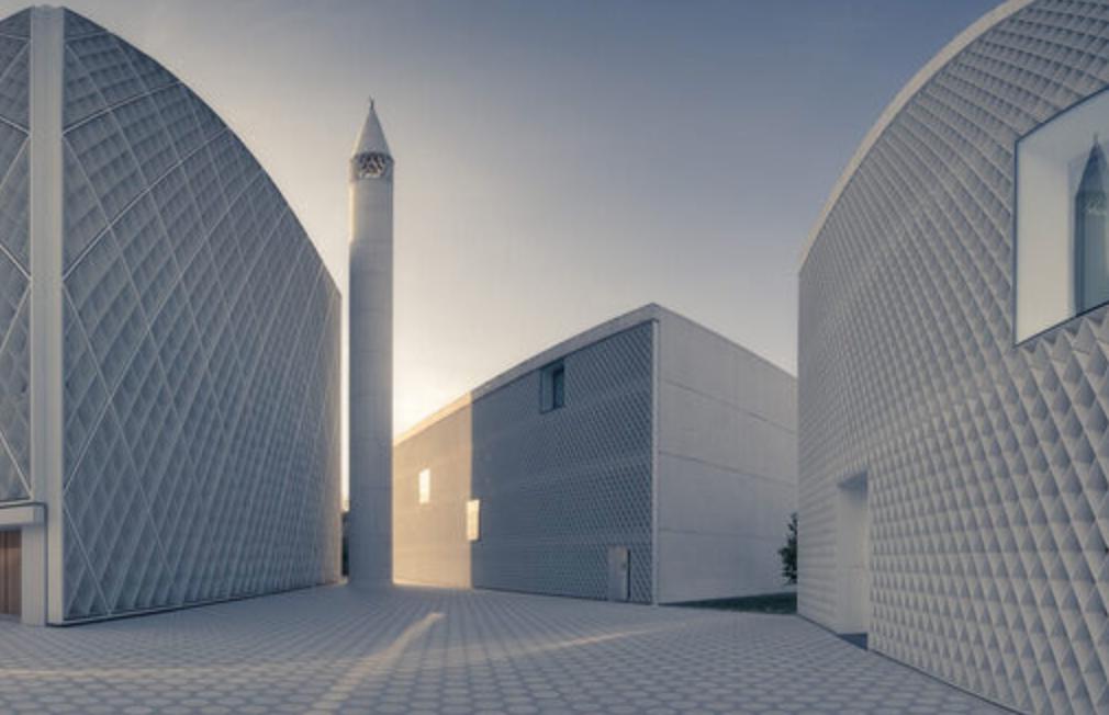 Мусульманский культурный центр Любляны