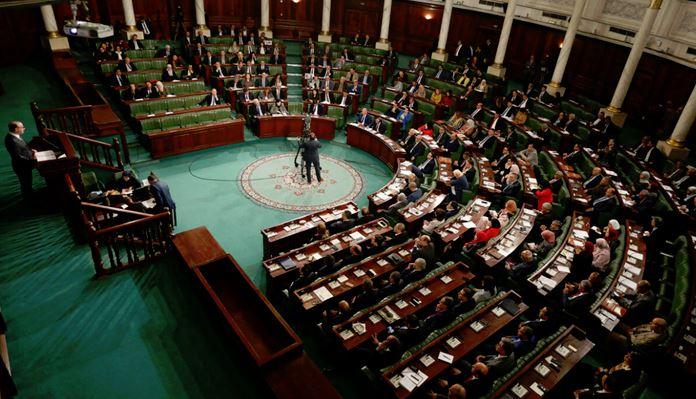 Парламент Туниса