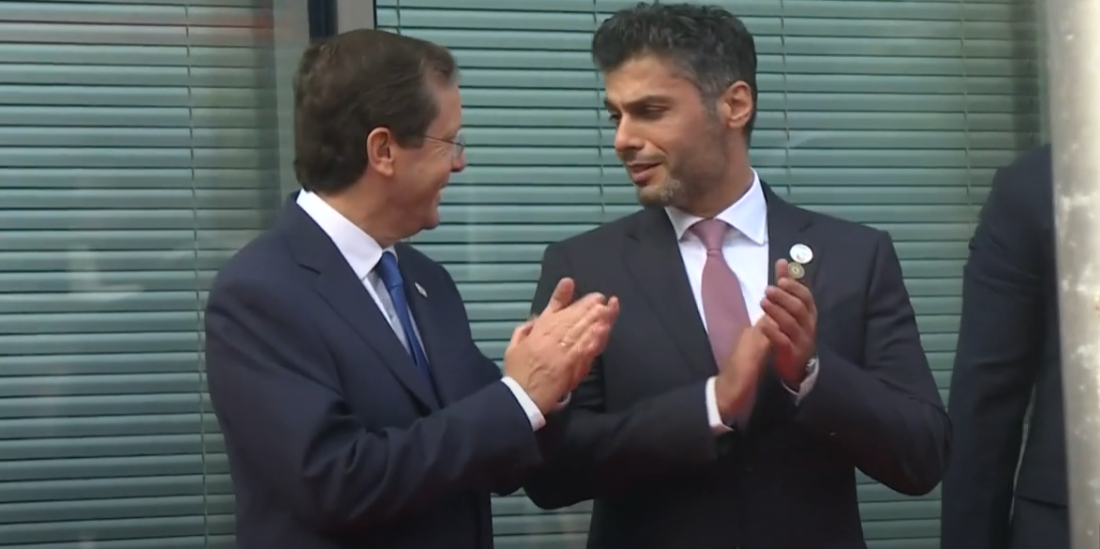 Президент Израиля и посол ОАЭ в ходе церемонии