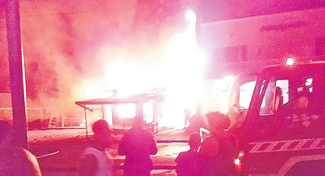 Кадр пожара на Фиджи