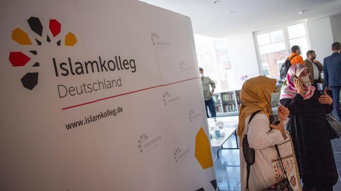 В Германии появился Исламский колледж