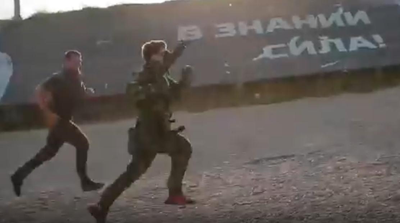 Фрагмент видео тренировки