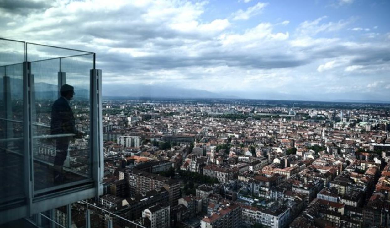 Вид на Турин с высотного здания