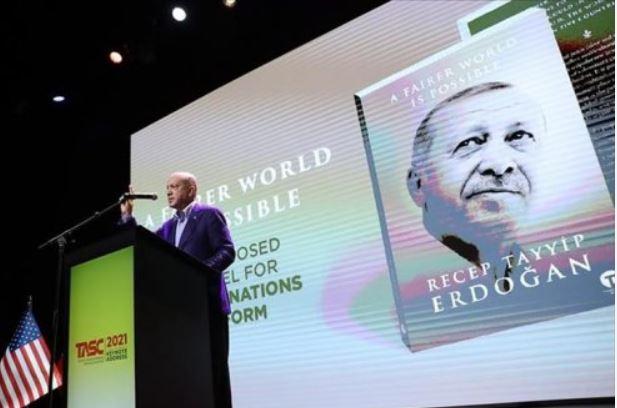 Эрдоган на презентации книги в Нью-Йорке