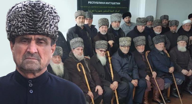 Ахмед Сагов и ингушские старейшины